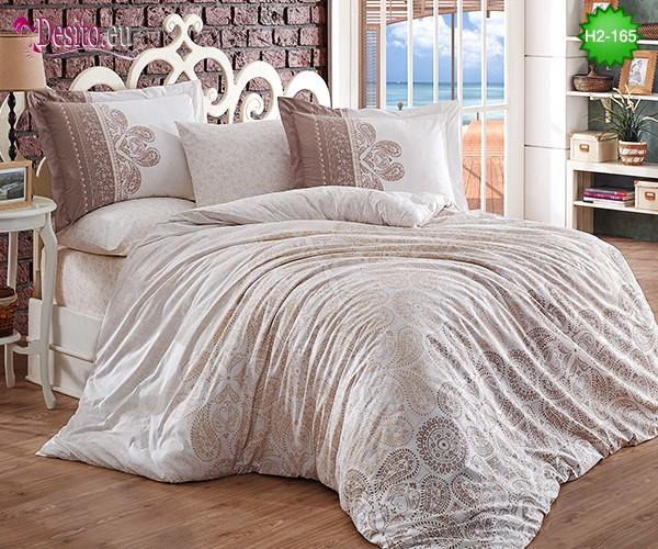 Спално бельо от Поплин H2-165
