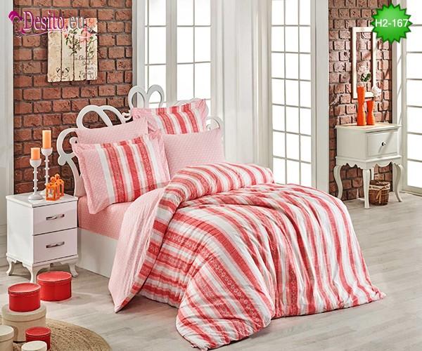 Спално бельо от Поплин H2-167