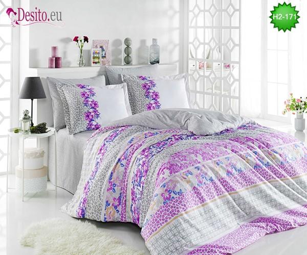 Спално бельо от Поплин H2-171