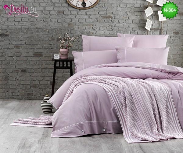 Спален комплект с плетено одеало N-304