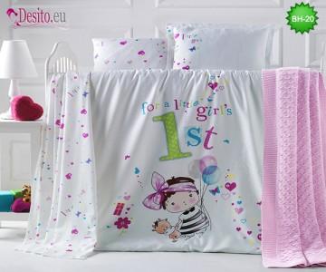 Детско спално бельо BH-20