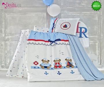 Детско спално бельо BH-31