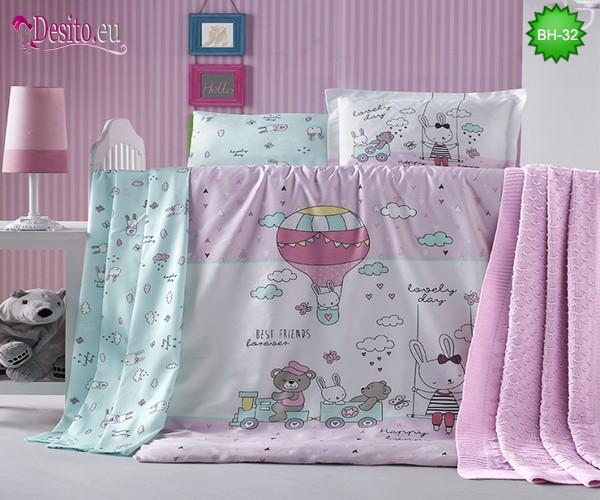 Детско спално бельо BH-32