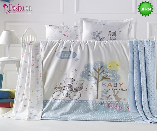 Детско спално бельо BH-34
