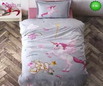 Единичен спален комплект E-81