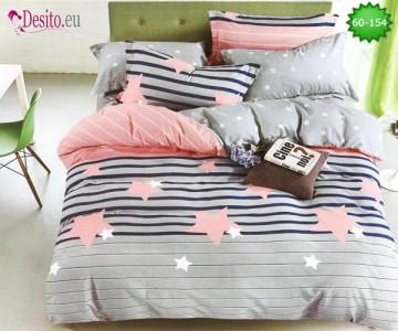 Спално бельо с код 60-154