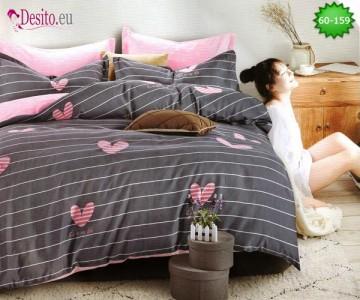 Спално бельо с код 60-159