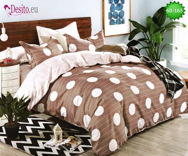 Спално бельо с код 60-165
