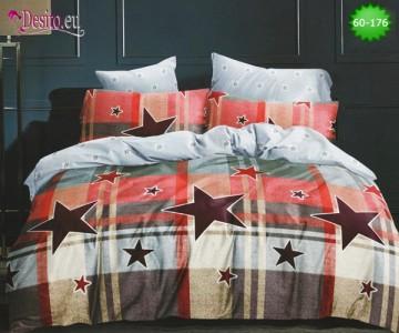 Спално бельо с код 60-176