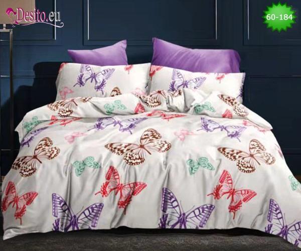 Спално бельо с код 60-184