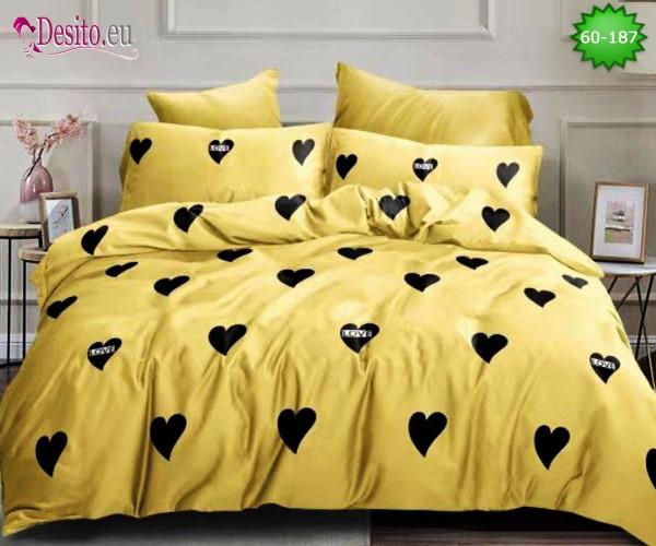 Спално бельо с код 60-187