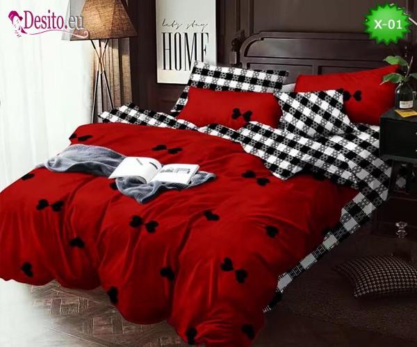 Спално бельо с код X-01