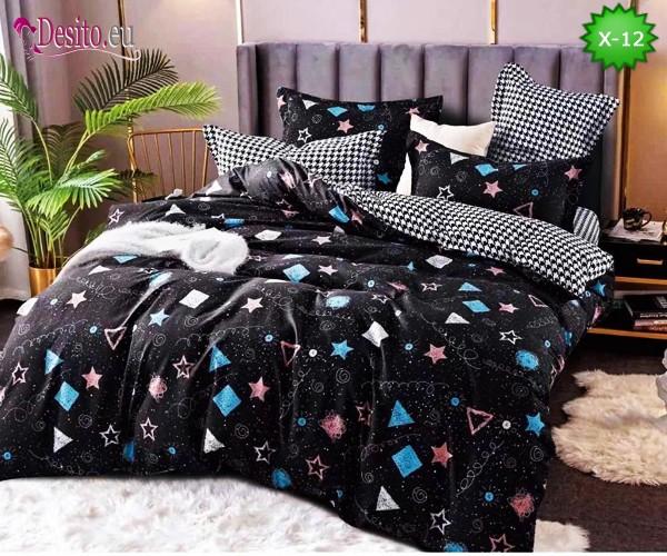 Спално бельо с код X-12