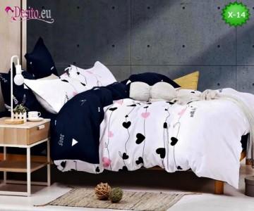 Спално бельо с код X-14