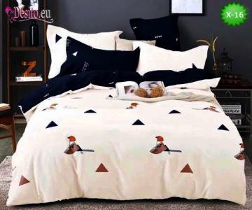 Спално бельо с код X-16