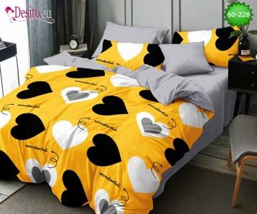 Спално бельо с код 60-228