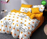 Спално бельо с код 60-230