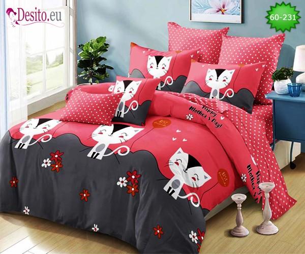 Спално бельо от 100% памук, 6 части с код 60-231
