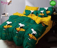 Спално бельо с код 60-234