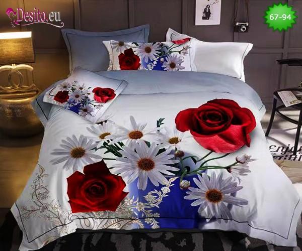 5D спално бельо с код 67-94
