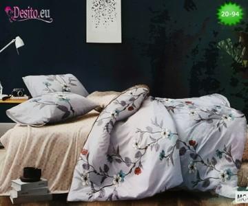 Спално бельо с код 20-94