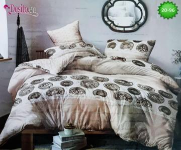 Спално бельо с код 20-96