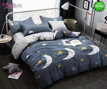 Спално бельо с код 50-435