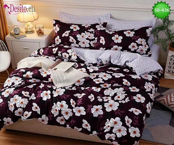 Спално бельо с код 50-436
