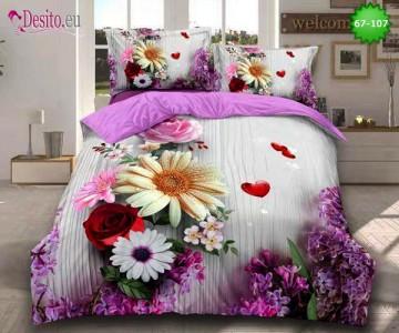 5D спално бельо с код 67-107