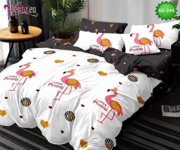 Спално бельо с код 60-244