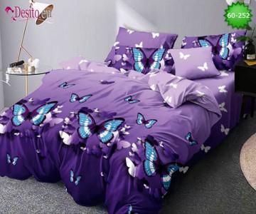 Спално бельо с код 60-252