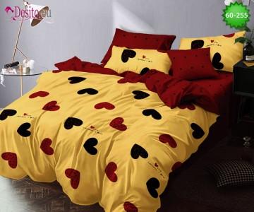 Спално бельо с код 60-255