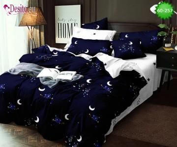 Спално бельо с код 60-257
