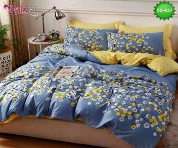 Спално бельо с код 50-437