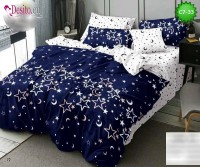 Спално бельо с код C7-33