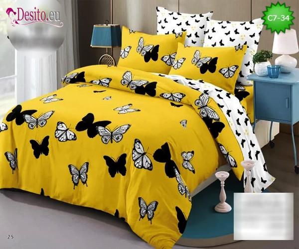 Спално бельо с код C7-34