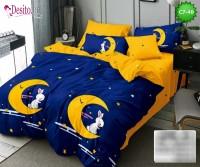Спално бельо с код C7-48