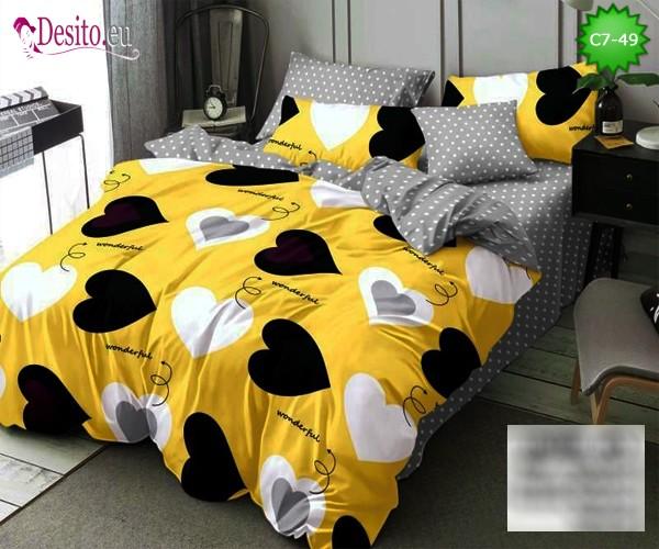 Спално бельо от 100% памук, 6 части - двулицево, с код C7-49