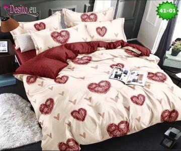 Спално бельо с код 41-01