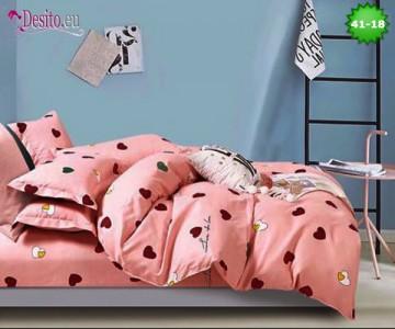 Спално бельо с код 41-18