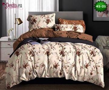 Спално бельо с код 41-21