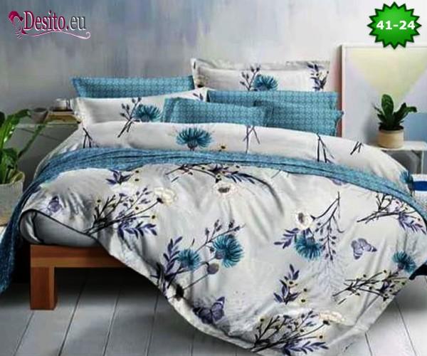 Спално бельо с код 41-24