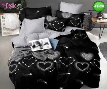Спално бельо с код 41-26