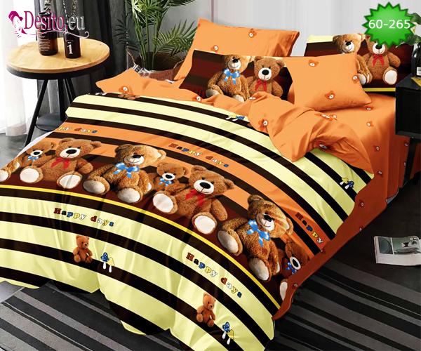 Спално бельо с код 60-265