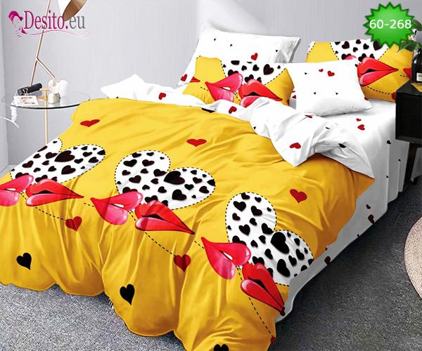 Спално бельо от 100% памук, 6 части с код 60-268
