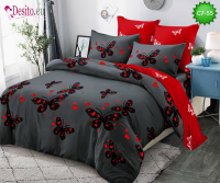 Спално бельо с код C7-55