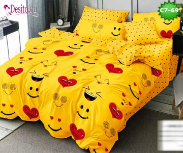 Спално бельо с код C7-69