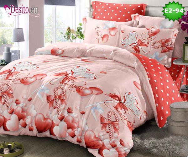 Спално бельо с код E2-94
