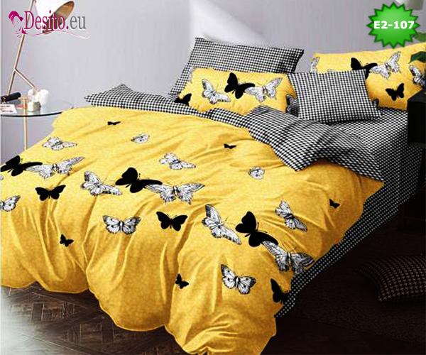 Спално бельо с код E2-107