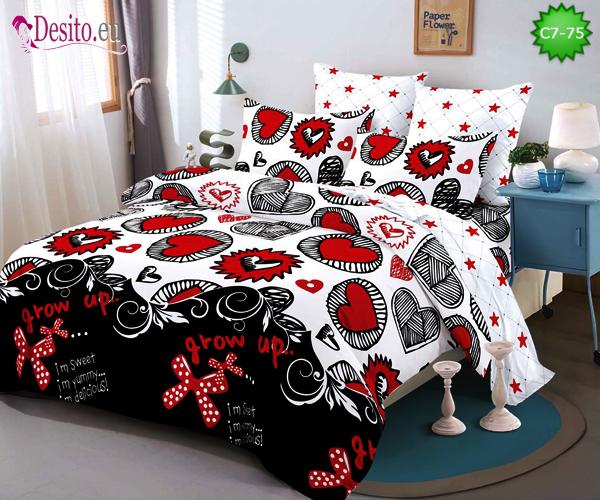 Спално бельо от 100% памук, 6 части - двулицево, с код C7-75